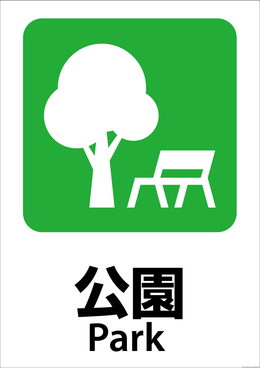 Pics Photos Park Pictogram