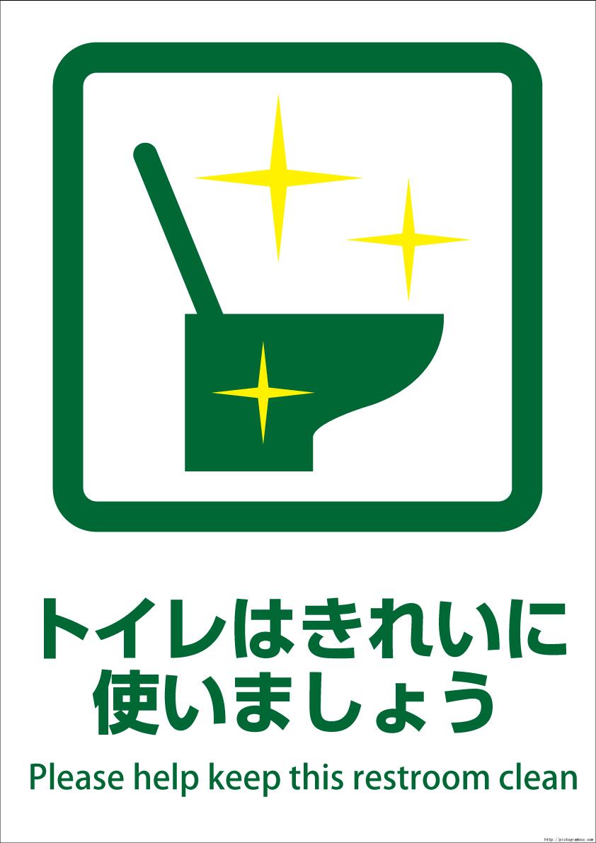 keep it clean ebook pdf