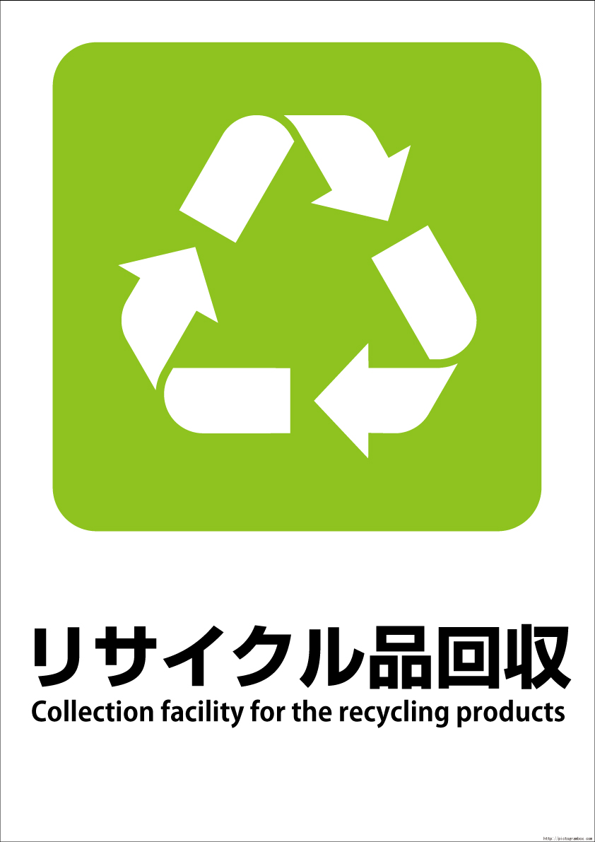 pictogram417recycling.jpg
